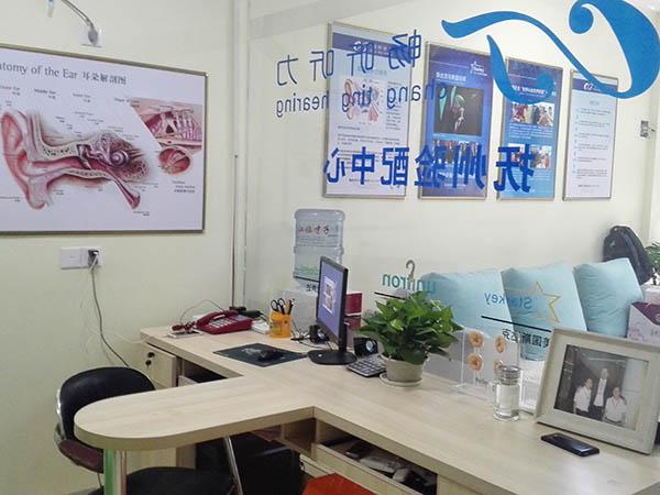 店面升級---相約在撫州(讓您聽到歡聲笑語)